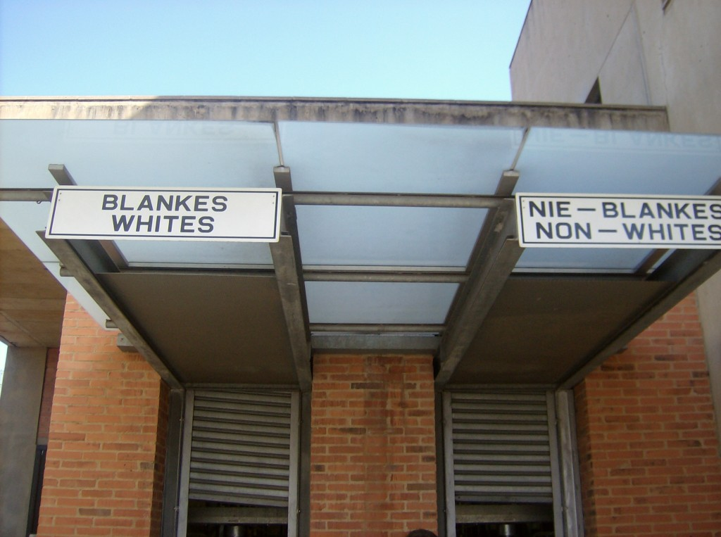Apartheid-Museum-Johannesburg- Travel to South Africa